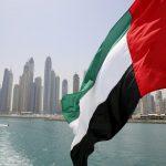 وزارة العمل في الإمارات