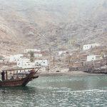 ولاية دبا في سلطنة عمان