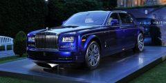 سيارة روز رايز 2020