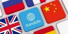 أفضل برامج ترجمة الفيديو