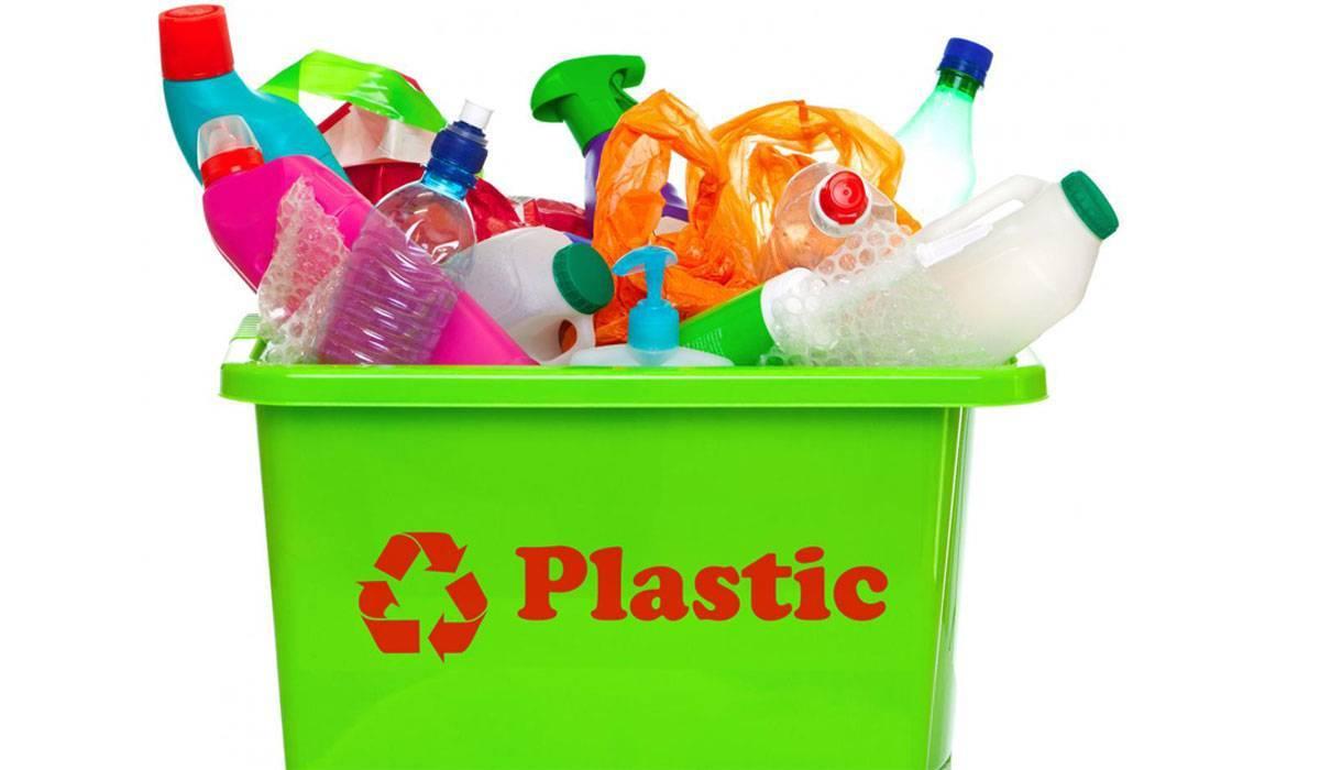 أرقام البلاستيك الصحي