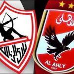 أشهر الأندية المصرية