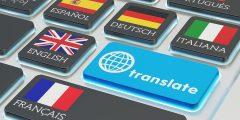 أفضل برامج الترجمة الفورية