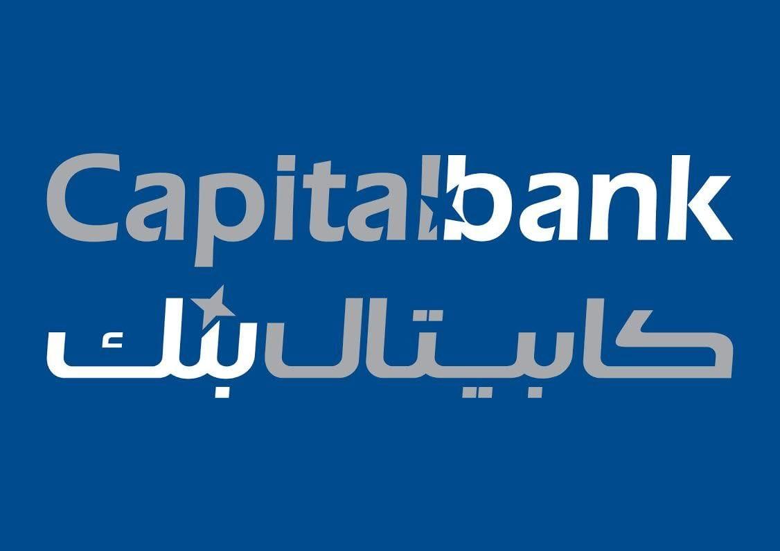 بنك كابيتال عمان