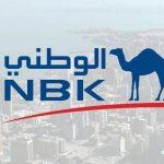 خدمات البنك الكويت الوطني