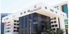 دائرة التنمية الاقتصادية ابوظبي