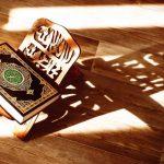 فضل القرآن الكريم