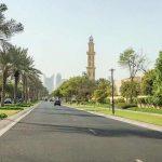 مجمع الينابيع 14 في دبي