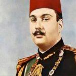 معلومات عن الملك فاروق