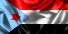 منتخب اليمن الجنوبي