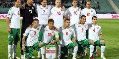 منتخب بلغاريا