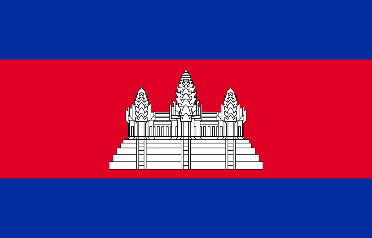 منتخب كمبوديا