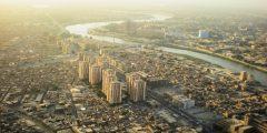 منطقة البلديات في بغداد