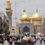 منطقة العطيفية في بغداد