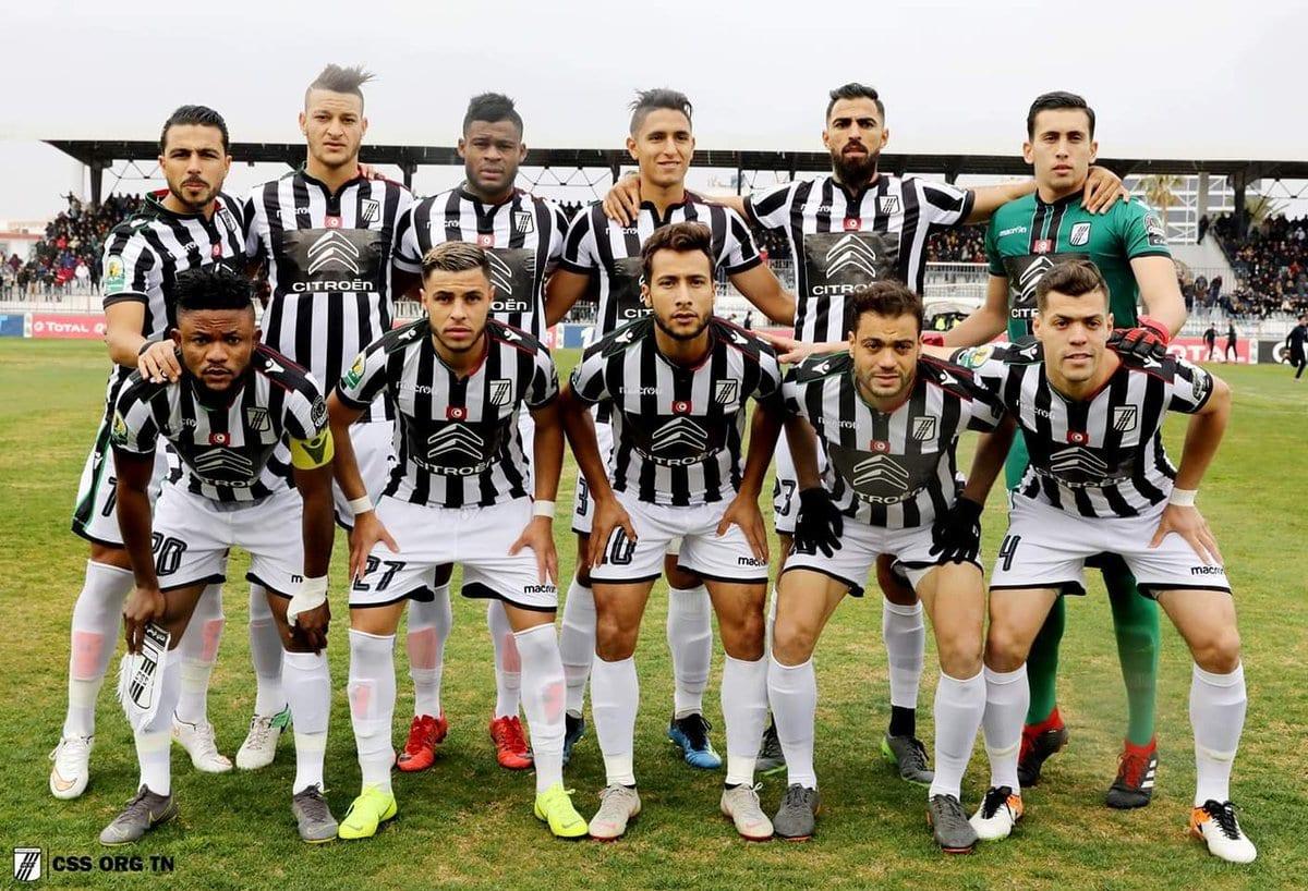 نادي الصفاقصي التونسي