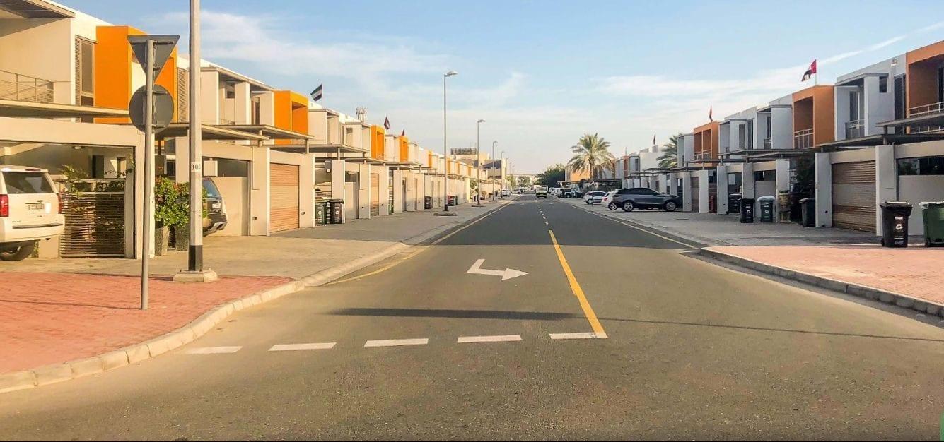 مجمع الصفا 1 في دبي