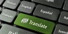 أفضل برامج ترجمة الأفلام الأجنبية إلى العربية