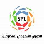 أهم أندية الدوري السعودي