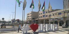 منطقة مجمع الشمال في محافظة إربد