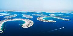 جزيرة المرجان في الخبر