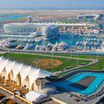 جزيرة ياس في أبو ظبي
