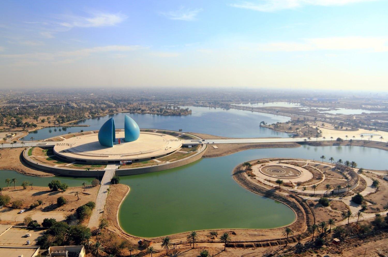 حي أور في بغداد