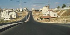 ضاحية الياسمين في عمّان