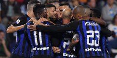 فريق انتر ميلان الإيطالي