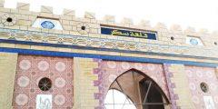قلعة سكر في محافظة ذي قار