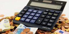 كيفية حساب زكاة المال المودع في البنك