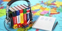 كيف تتعلم أي لغة أجنبية بسهولة وفي وقت قصير