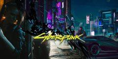 لعبة Cyberpunk 2077