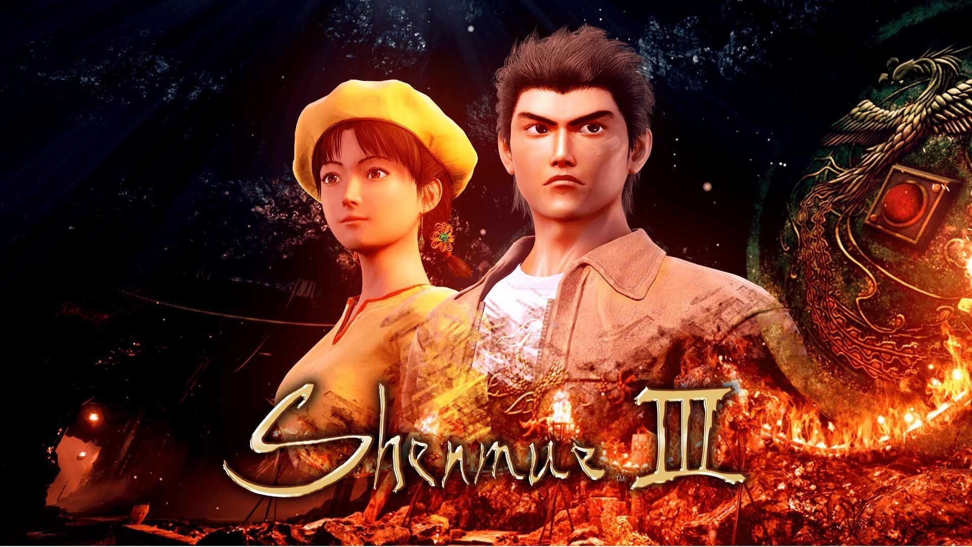لعبة Shenmue 3