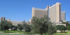 محافظة الرمثا في الأردن