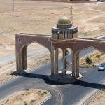 محافظة تكريت العراقية