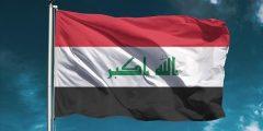 مدينة الخالدية في محافظة الأنبار