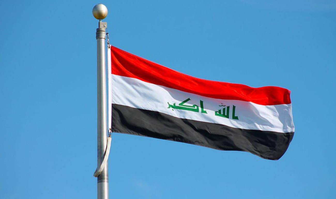 مدينة الرحالية في محافظة الأنبار