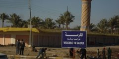 مدينة الكرمة في محافظة الأنبار