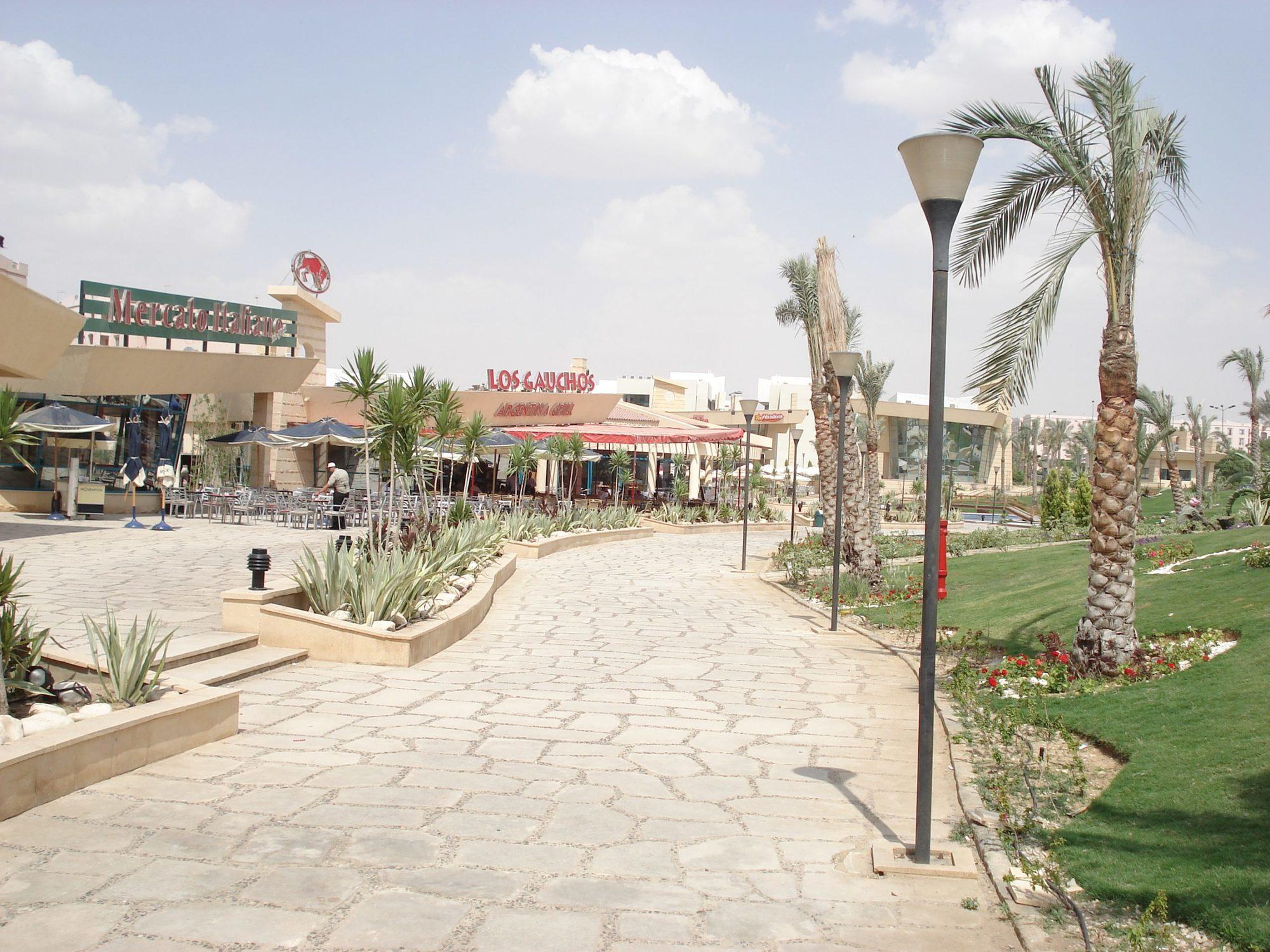 مدينة رحاب القاهرة