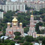 مدينة ساراتوف الروسية