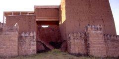 مدينة وانة في محافظة نينوى