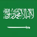 معلومات عن السعودية