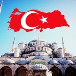معلومات عن تركيا