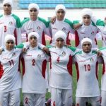 منتخب إيران للسيدات