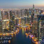 منطقة رمرام في إمارة دبي
