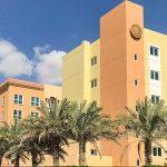 مجمع دبي للاستثمار في إمارة دبي