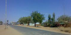 مدينة ربك السودانية