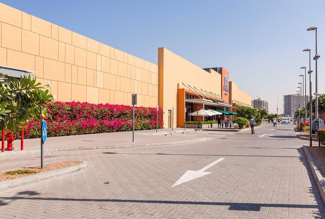 منطقة مثلث قرية الجميرا في إمارة دبي