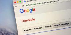 أفضل برنامج ترجمة مايكروسوفت