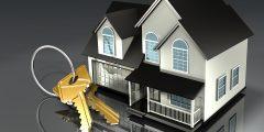 أهم الاشياء عند شراء بيت